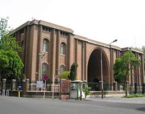 musee iran